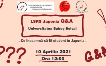 Centrul de studii japoneze Sembazuru